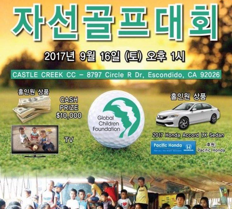 San Diego Branch_Golf Tournament