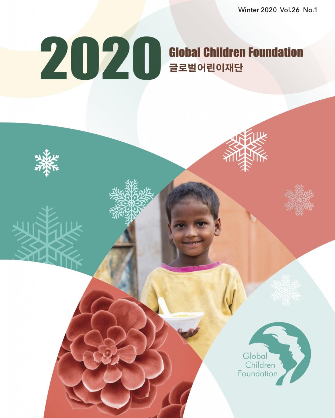 2020 GCF Winter Newsletter