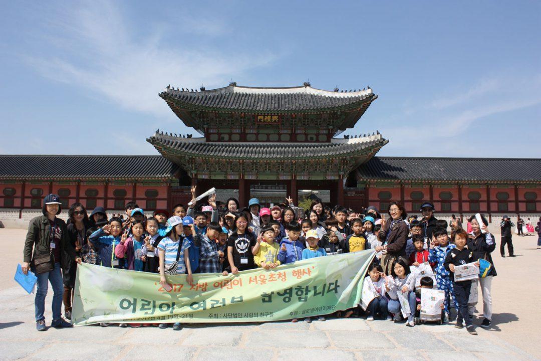 한국 2017