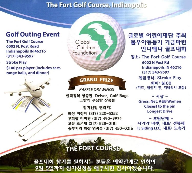 Indiana Branch_Golf Tournament